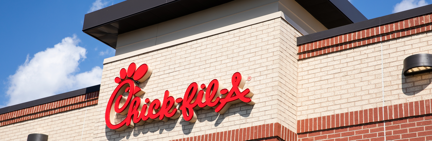 Chick-fil-A at Frederick Trading Center